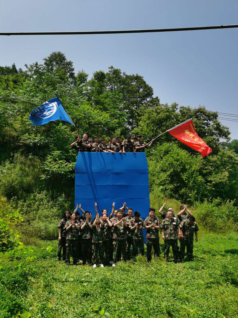 Outward Bound Training of Huaruo
